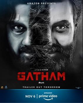 Gatham - Wikipedia