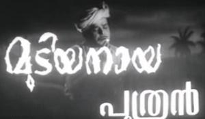 <i>Mudiyanaya Puthran</i> 1961 film by Ramu Kariat