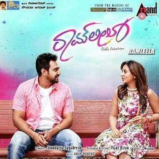 <i>Ramleela</i> (2015 Kannada film) 2015 Indian action comedy film