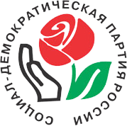 Social Democratic Party of Russia
