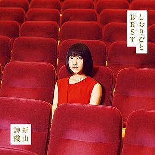 <i>Shiori Goto: Best</i> 2018 greatest hits album by Shiori Niiyama