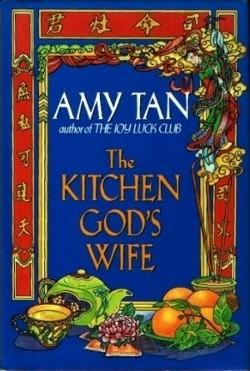 1st edition (publ. Putnam)