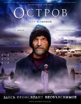 City Island Movie Netflix