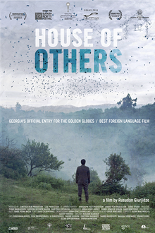 House_of_Others_Poster.png