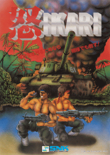 <i>Ikari Warriors</i> 1986 video game