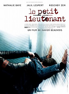 Le Petit lieutenant (2005) movie poster