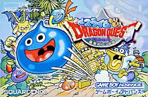 <i>Slime</i> (series) Dragon Quest spinoff series