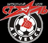 FC Stal Alchevsk professional football club based in Alchevsk, Ukraine