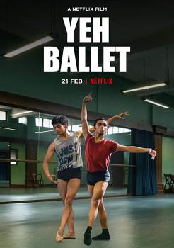 Yeh Ballet - Wikipedia