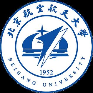 Beihang University University in China