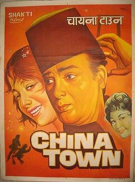 china town 1962 film wikipedia