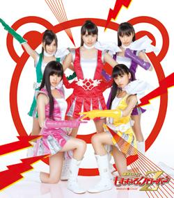 Z Densetsu (Owarinaki Kakumei) single