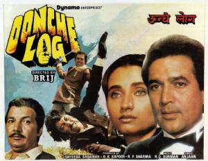 <i>Oonche Log</i> (1985 film)