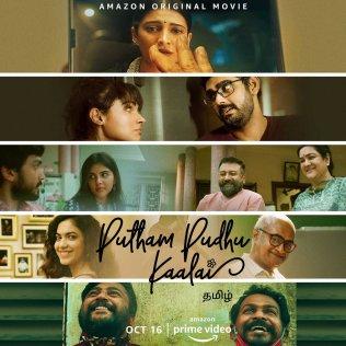 <i>Putham Pudhu Kaalai</i> 2020 anthology film directed by Sudha Kongara, Gautham Vasudev Menon, Suhasini Mani Ratnam, Rajiv Menon and Karthik Subbaraj