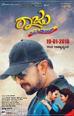 Raju Kannada Medium (2020) Hindi Dubbed 720p HDRip Download