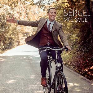 <i>Moj svijet</i> (album) 2015 studio album by Sergej Ćetković