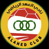 Al Ahed FC Lebanese association football club