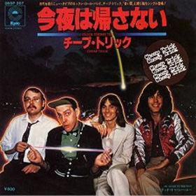 Clock Strikes Ten 1977 single by Cheap Trick