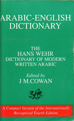 File:Hans Wehr Arabic dictionary cover.jpg