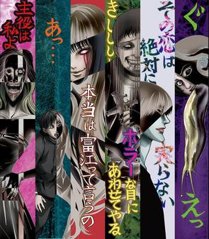 Picture of a TV show: Junji Ito Collection