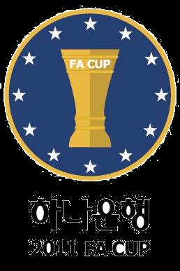 Fac Cup