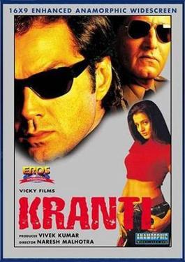2002 Filme