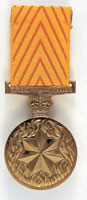 Medal gallantry aust.png