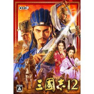 Romance of the Three Kingdoms 12 cover