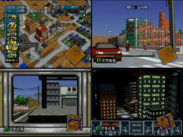 N64 game hacks, mods, prototypes, etc - Nintendo 64 Forever