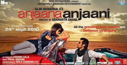 anjana movie songs free download