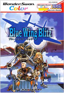 The Blue Wing Blitz cover art.