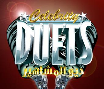 Celebrity duets tv results