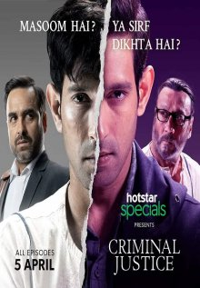 Criminal Justice (Indian TV series) - Wikipedia