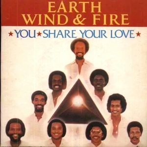 You (Earth, Wind & Fire song) song by the band Earth, Wind & Fire, released as a single in November 1980 on Columbia Records