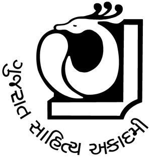 Gujarat Sahitya Akademi
