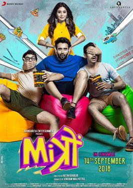 Download Mitron (2018) Hindi Full Movie 480p | 720p