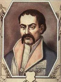 Pylyp Orlyk Hetman of Ukrainian Cossacks