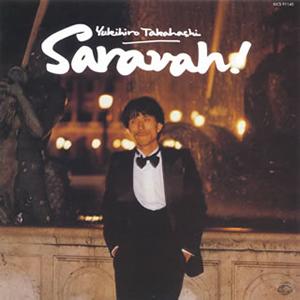<i>Saravah!</i> 1978 studio album by Yukihiro Takahashi