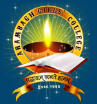 C%2fcd%2farambagh girls%27 college logo