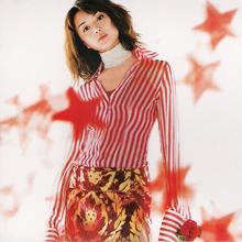 Break All Day! 2000 single by Alisa Mizuki