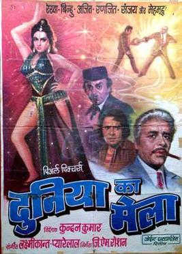 Duniya Ka Mela (1974) SL YT - Sanjay Khan, Rekha, Mehmood, Rehman, Ranjeet, Bindu, Mukri, Ajit, Asrani, Jagdish Raj