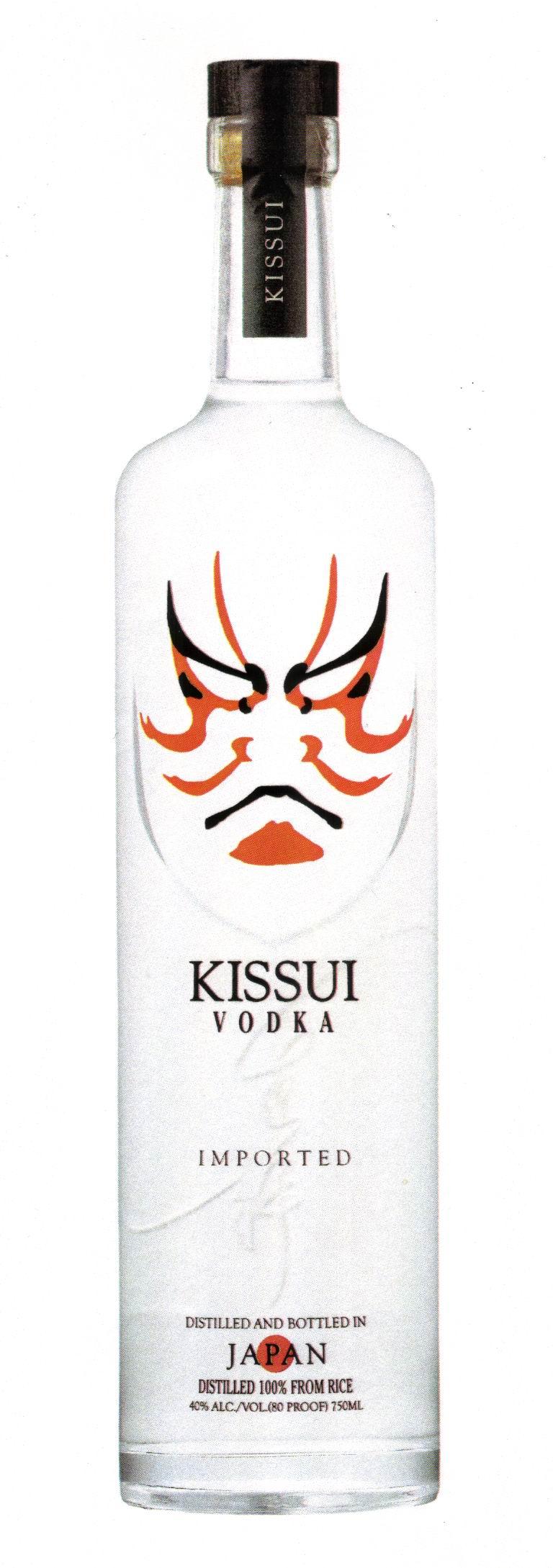 File Kissui Vodka Jpg Wikipedia