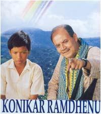 <i>Konikar Ramdhenu</i>