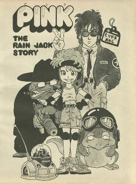 Pink Manga Wikipedia