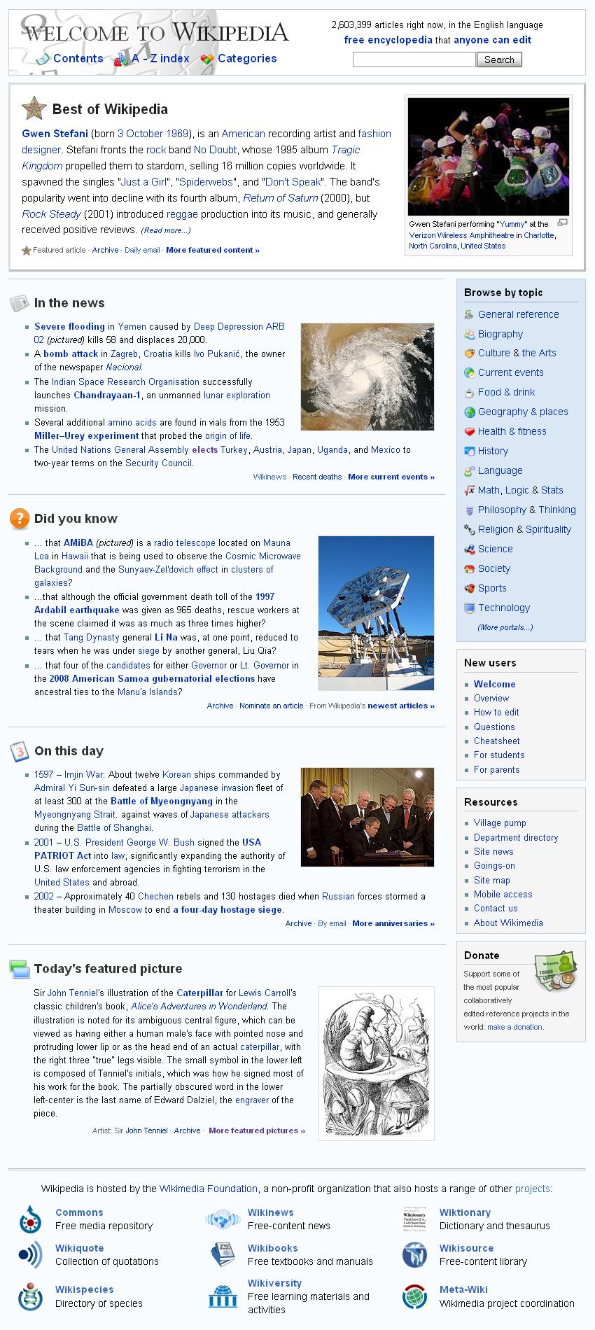 online dating websites wikipedia english