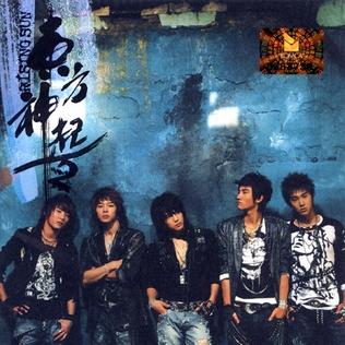 Discografia de DBSK,JYJ Rising_Sun_-Korean_Album-