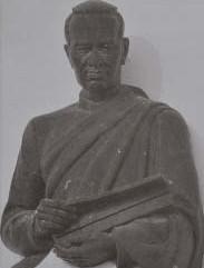 Borommatrailokkanat King of Ayutthaya