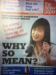 <i>The New Paper</i> Singaporean newspaper