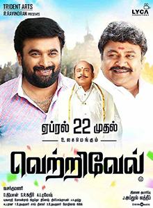Vetrivel 2016 UNCUT 720p HEVC WEB-HDRip (Hindi–Tamil) 700MB