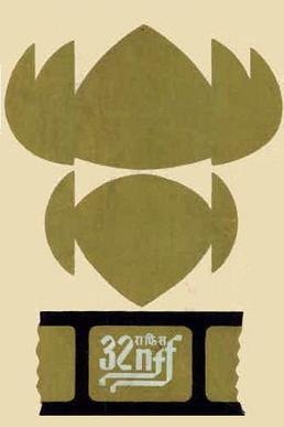 32nd national film awards wikipedia